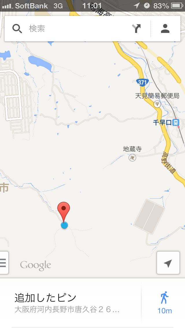 唐久谷から地蔵寺へ行ける・・・?