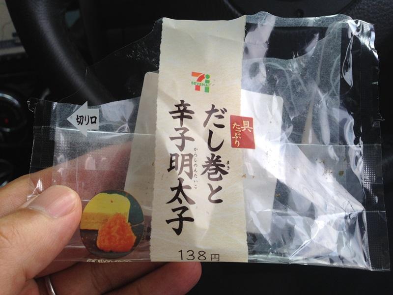 だし巻と辛子明太子(138円)