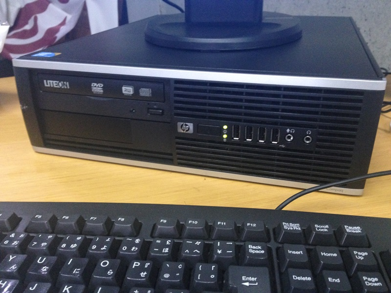 パソコン本体とキーボード