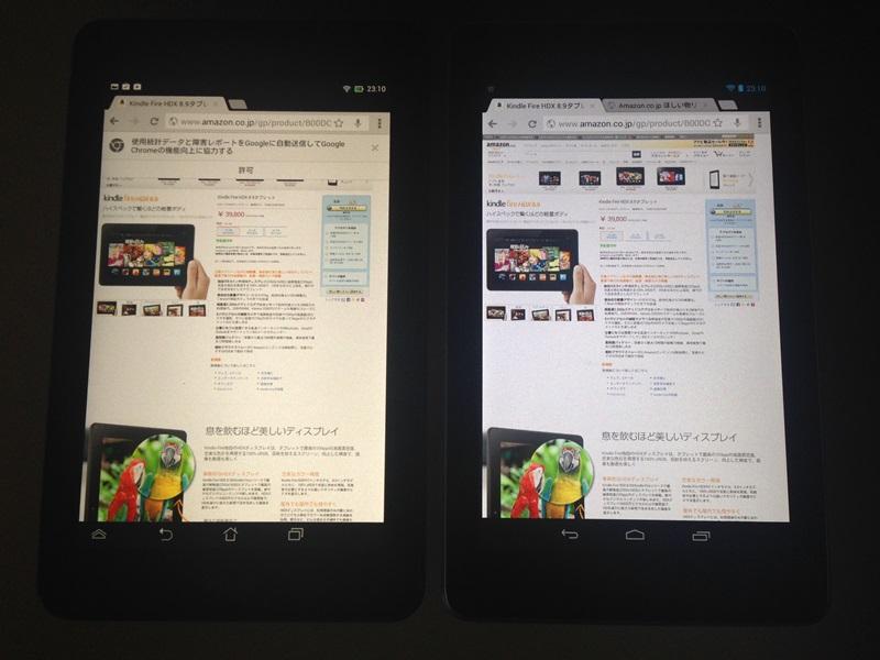(左)MeMo Pad (右)Nexus7(2012)