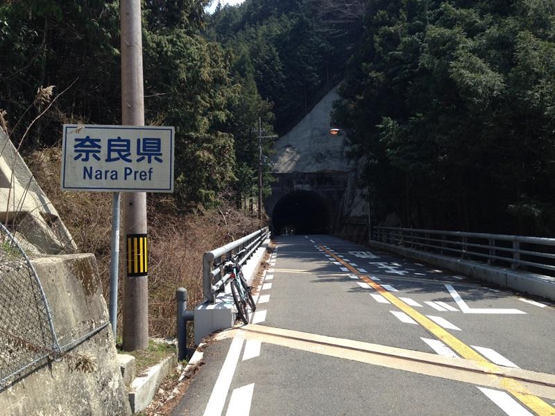 ようこそ、奈良県