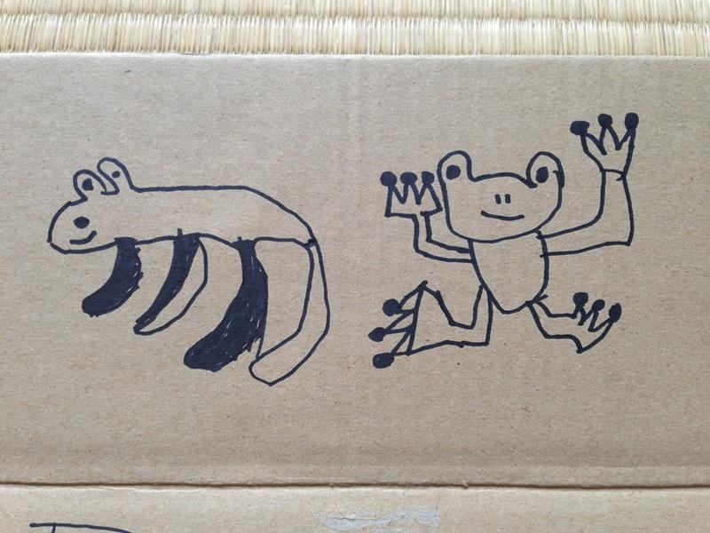 パンダとカエル