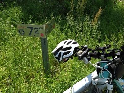 山頂まで7.2km