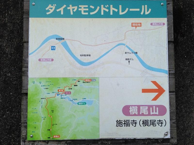 ダイヤモンドトレールの案内地図