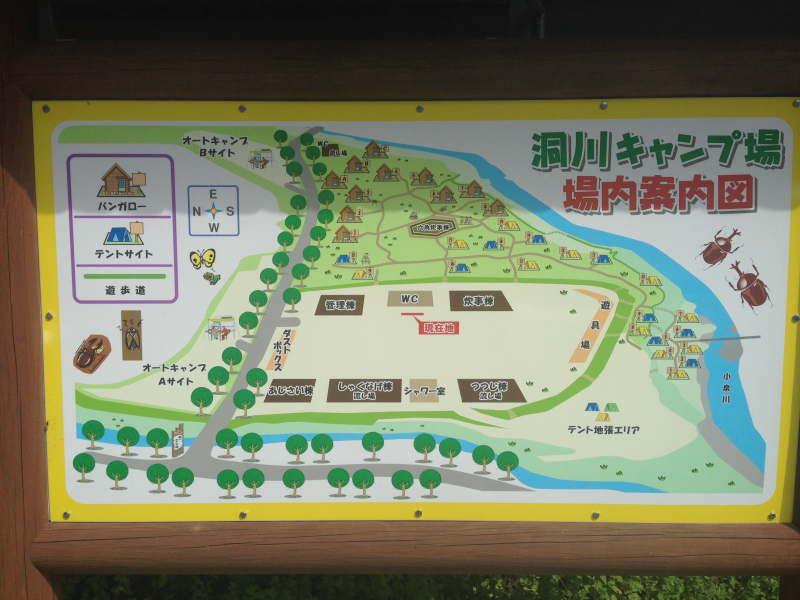 洞川キャンプ場場内マップ