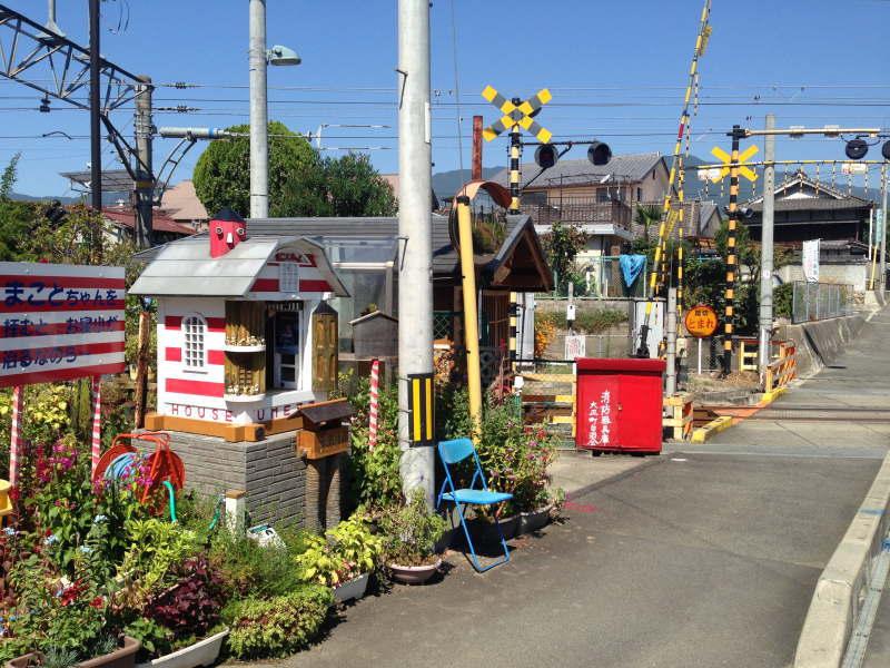 まことちゃん地蔵@JR和歌山線の踏切前