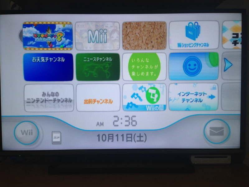 Wii専用 D端子AVケーブル接続時、プログレッシブ設定前の画面