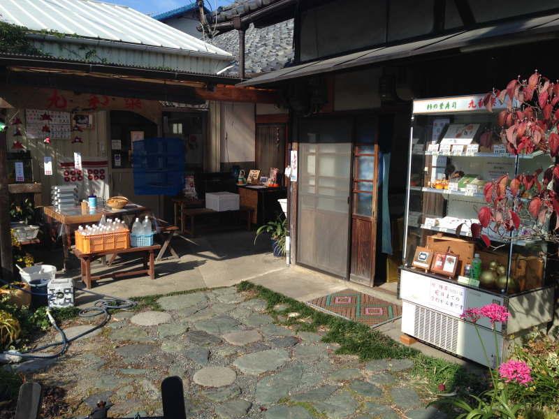 九和楽(くわらく)店舗