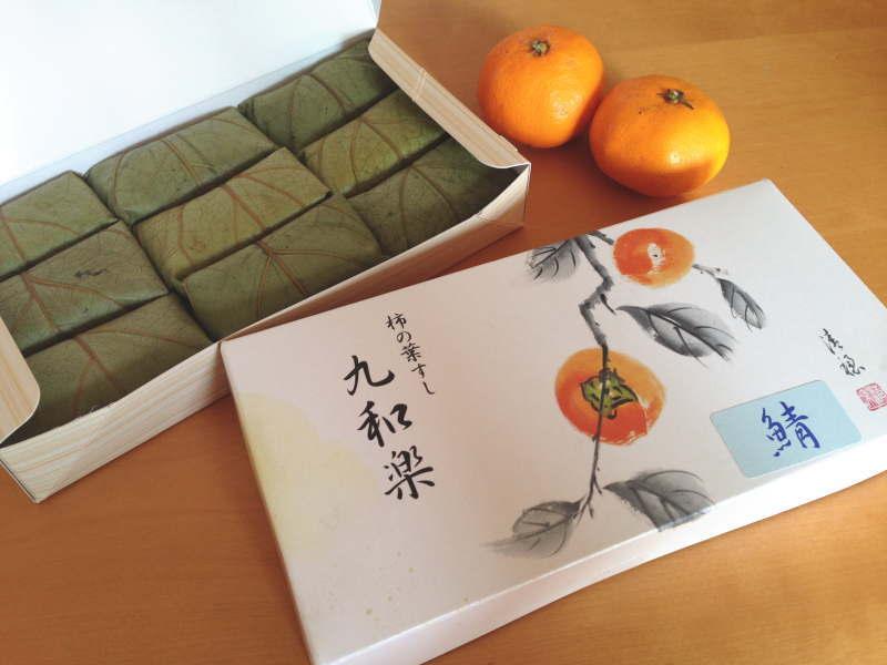 本日の戦利品・九和楽(くわらく)の柿の葉寿司