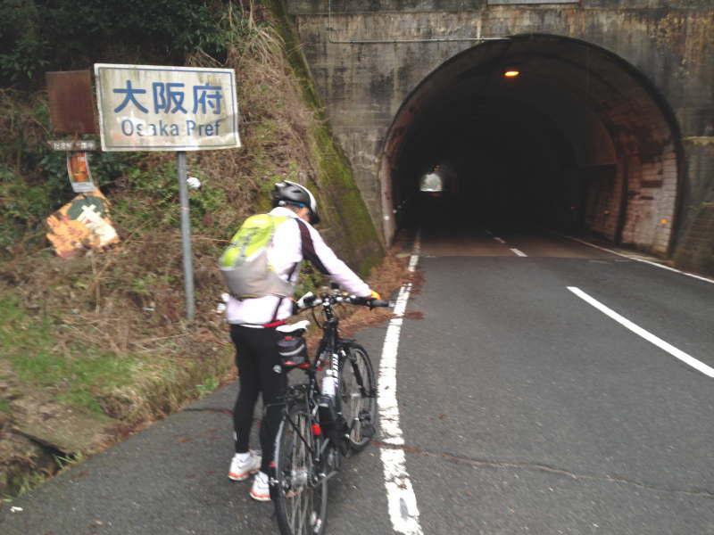 大阪へ戻ってきました@金剛山トンネル