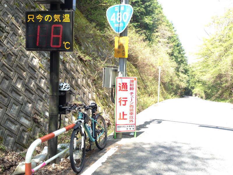 鍋谷峠(和歌山県境)