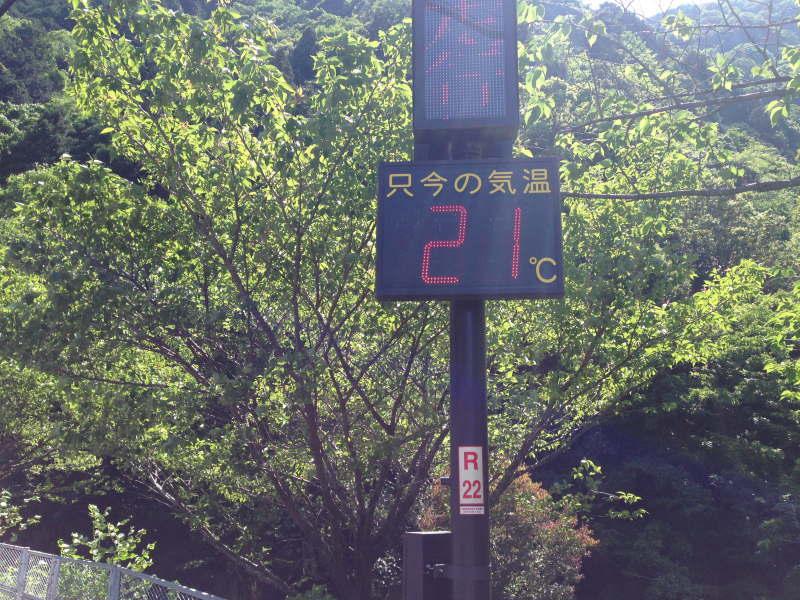 滝畑ダム湖畔レストラン前は21℃