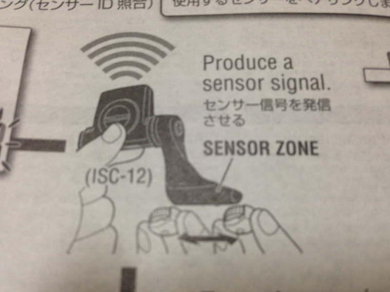 スピードセンサー信号を発生させる
