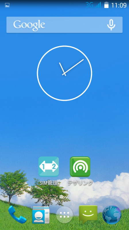 freetel「priori2」の初期画面