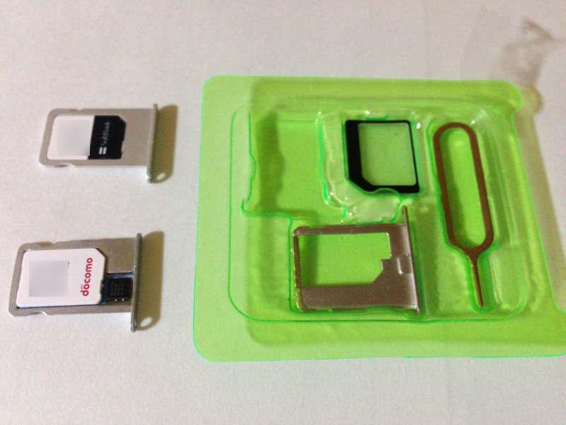 ソフトバンク版iPhone5をR-SIM7+でSIMフリー化してDMMモバイルのSIMカードを挿入