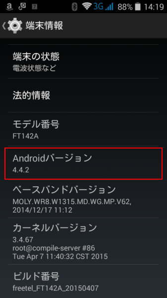 android4.4.2の状態