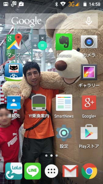 android5.0でちょっと変わったホーム画面