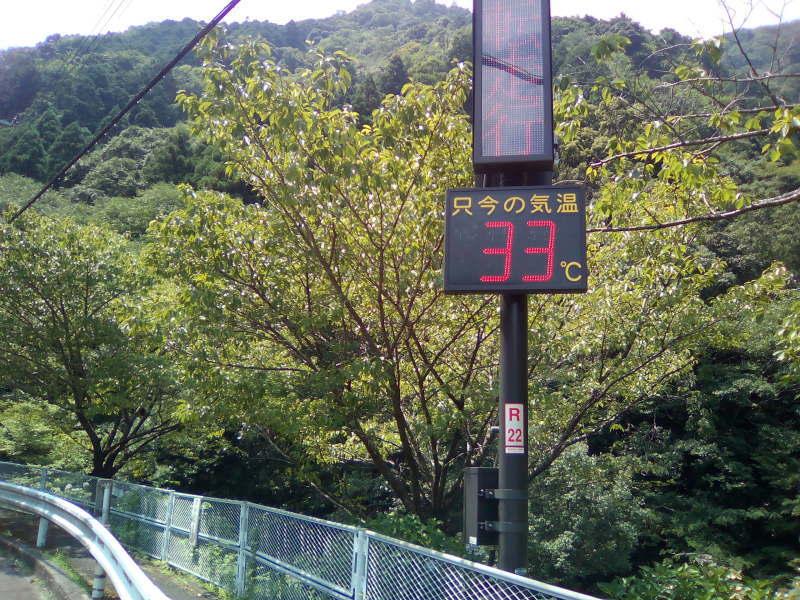 33℃@滝畑ダム湖畔レストラン前