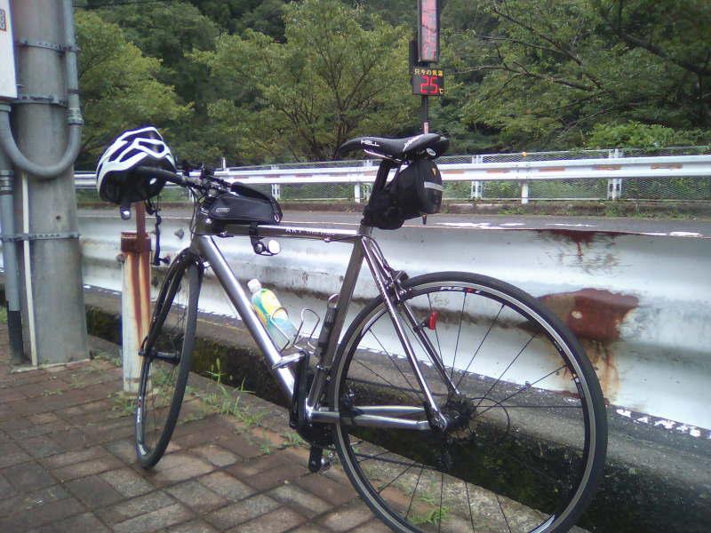 滝畑ダム湖畔レストラン前に到着