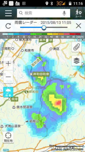 Yahoo!地図の雨雲レーダー
