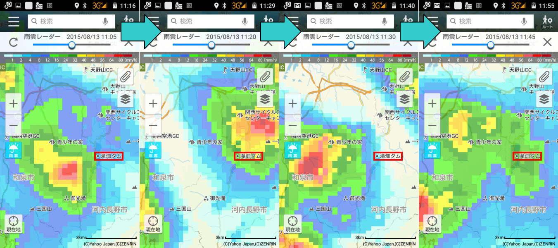 Yahoo!地図の雨雲レーダーの動き