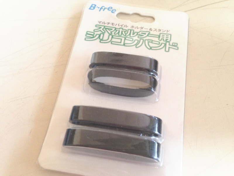 UNICO(ユニコ) B.free スマホルダー用シリコンバンド ブラック(大小2セット)