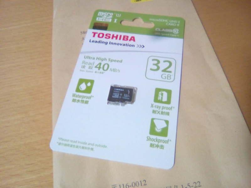 東芝 microSDHC 32GB 防水 40MB/s Class10 UHS-I