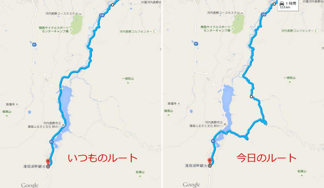 日野から滝畑ダムに向かう2つのサイクリングコース