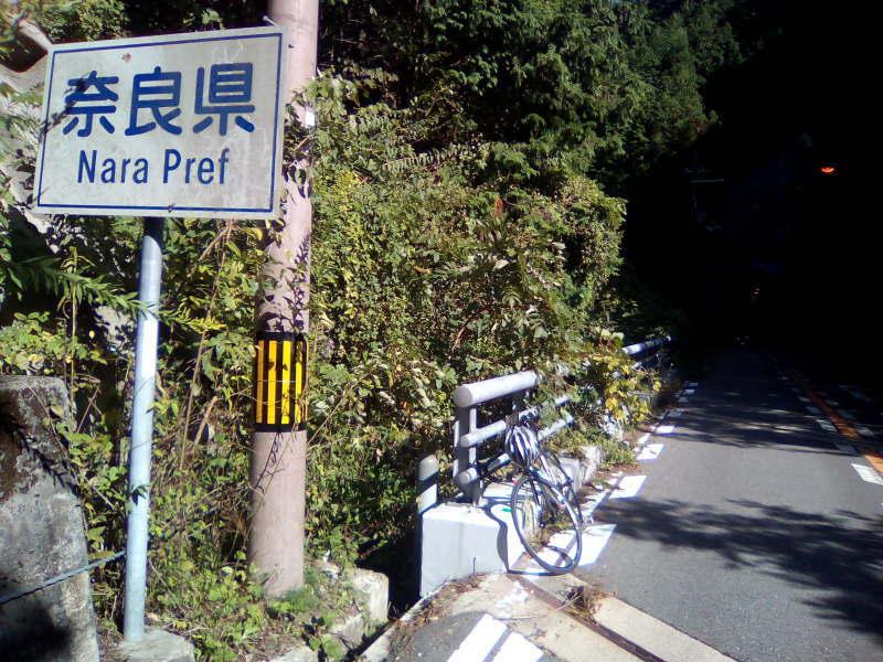 金剛山トンネル