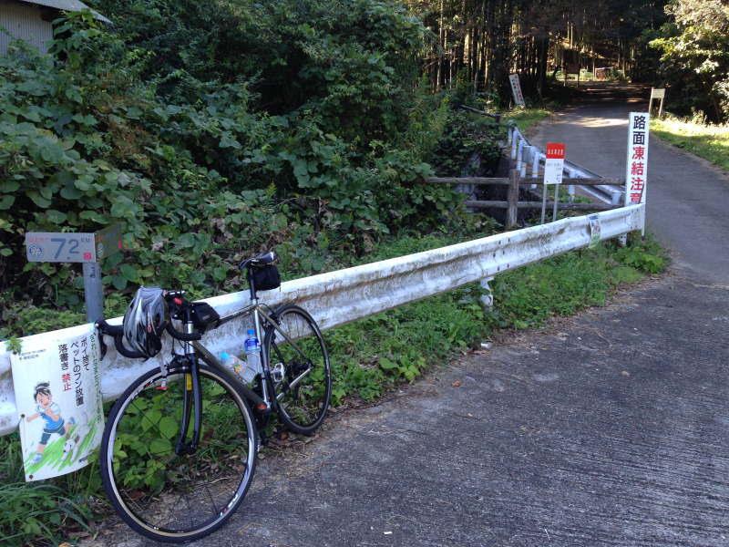 和泉葛城山に至る林道の入口