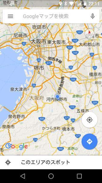 googleマップもサクサク動く!