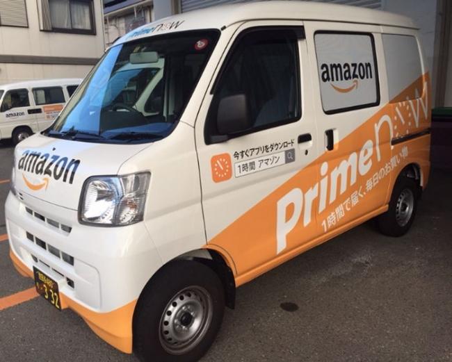Prime Nowの配達用車両
