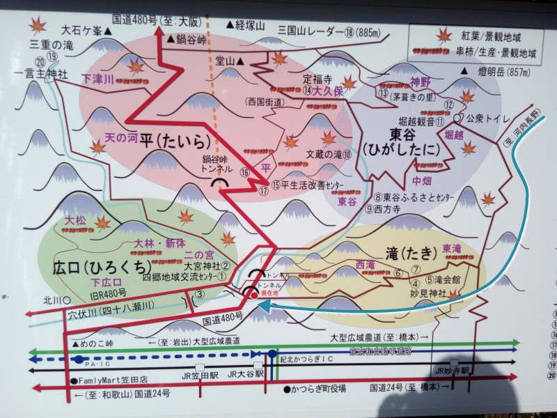 四郷・串柿の里マップ