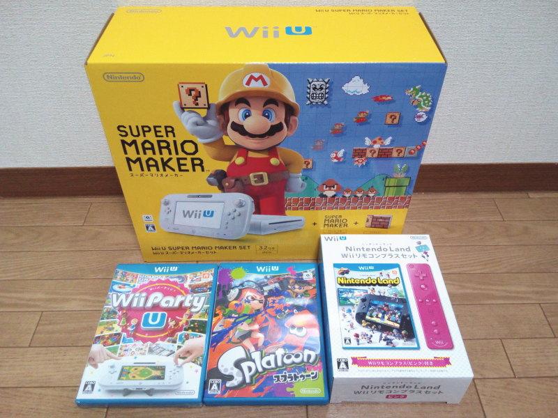 Wii Uマリオメーカーセット+ソフト3本