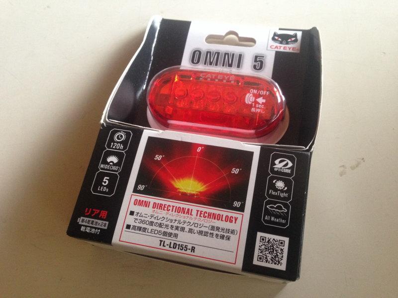 キャットアイ・オムニ5 LEDテールライトTL-LD155-R