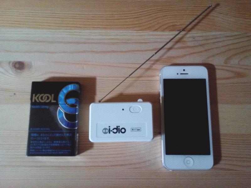 タバコ、i-dio受信機、iPhone5の大きさの比較