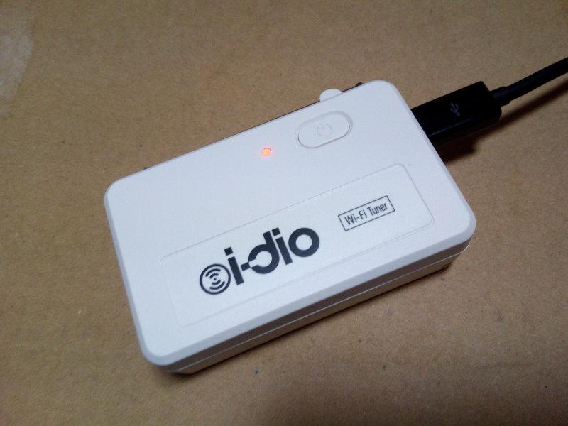 i-dio受信機を充電