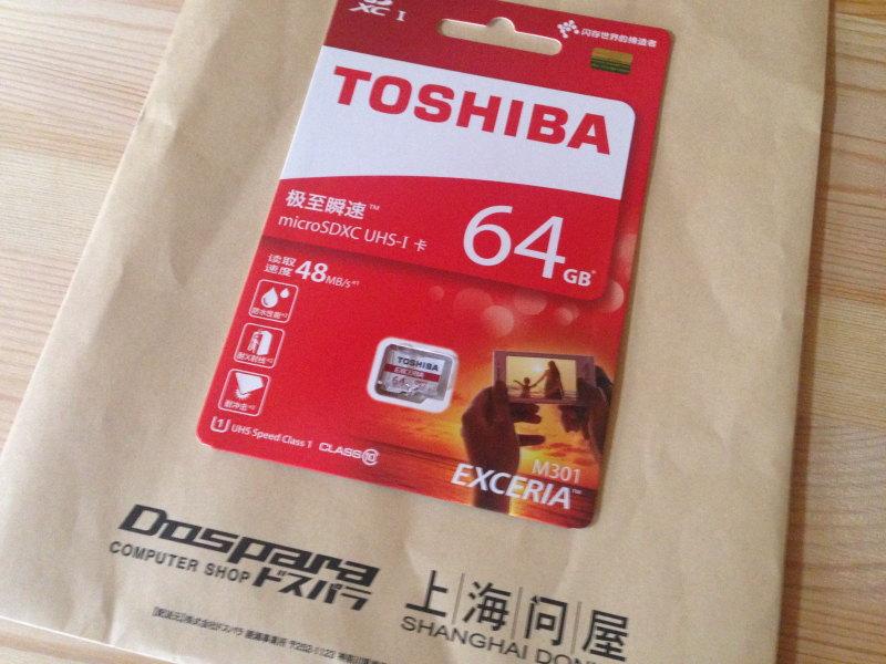 東芝64GBマイクロSDカード