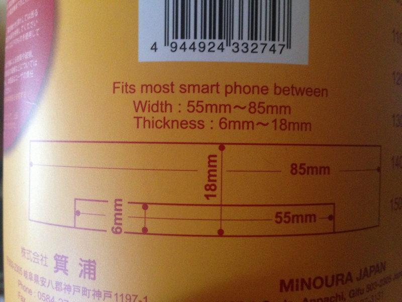 厚み6~18mm、幅55~85mmまで対応
