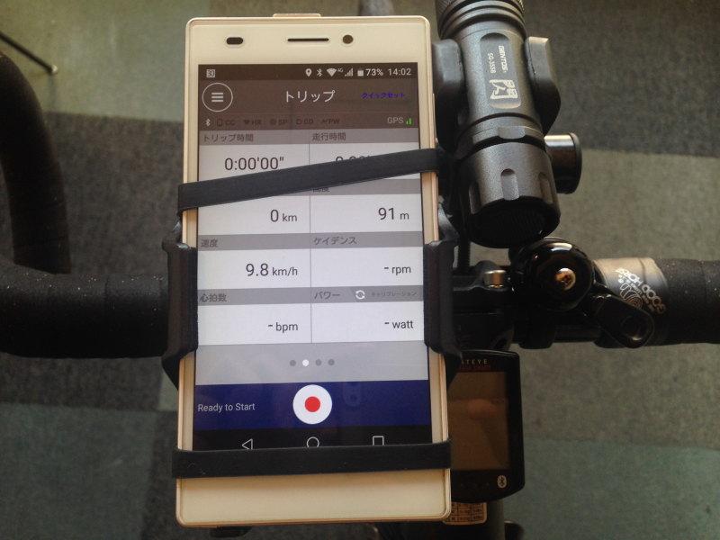 ミノウラ iH-400 フォングリップ+フリーテル雅