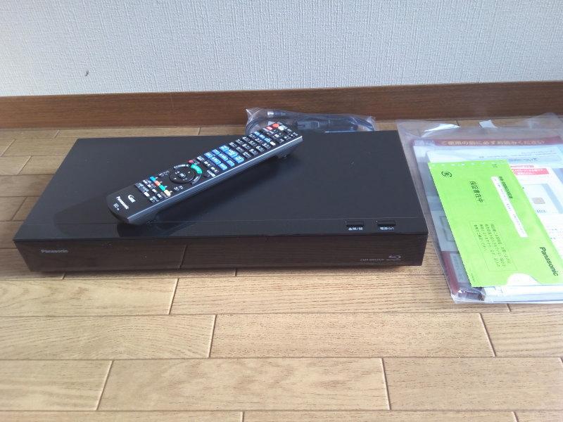 パナソニック・全自動DIGA・DMR-BRX2020の同梱品