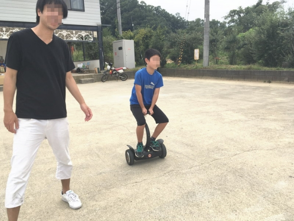 Airwheel-S8?