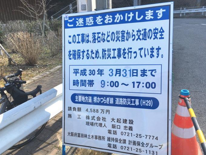 工事金額は4,588万円