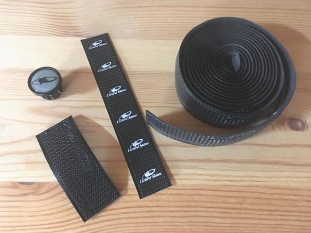 リザードスキンズ・DSP2.5 バーテープ