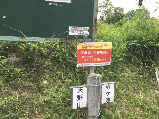 小山田の住宅地に突入