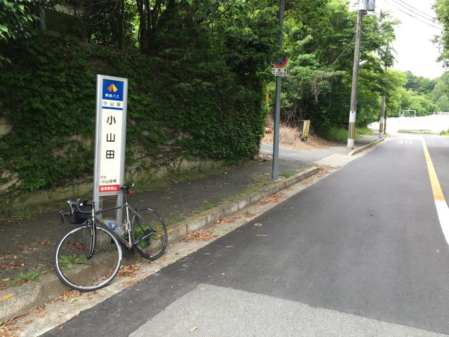 小山田バス停