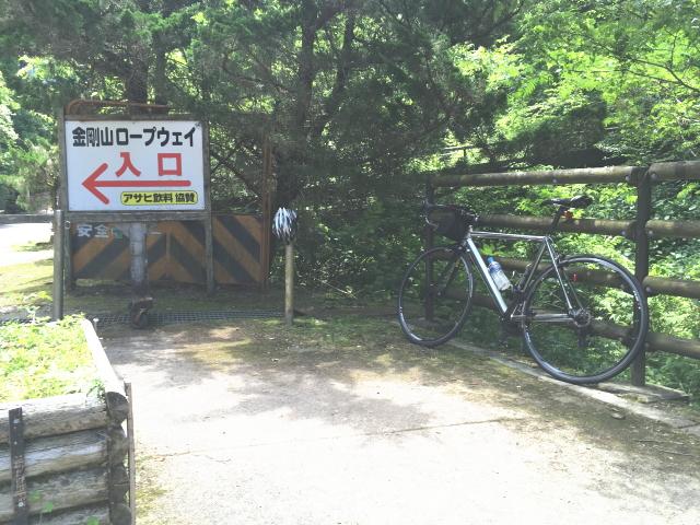 金剛山ロープウェイ前