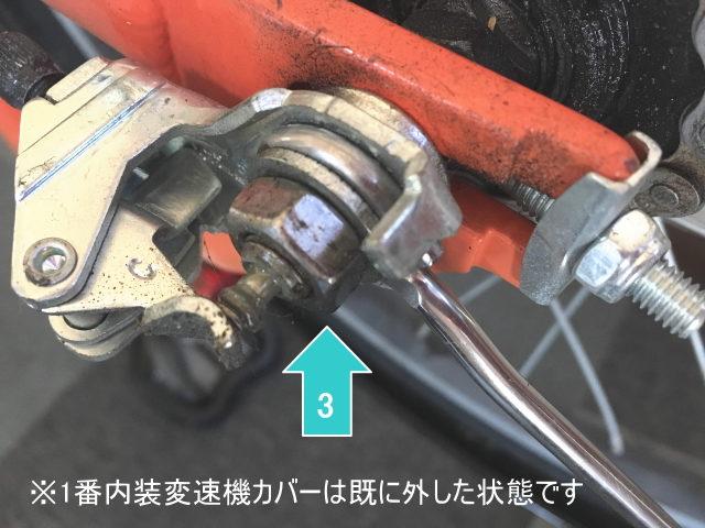 PA20CX後輪シャフト右側ボルト