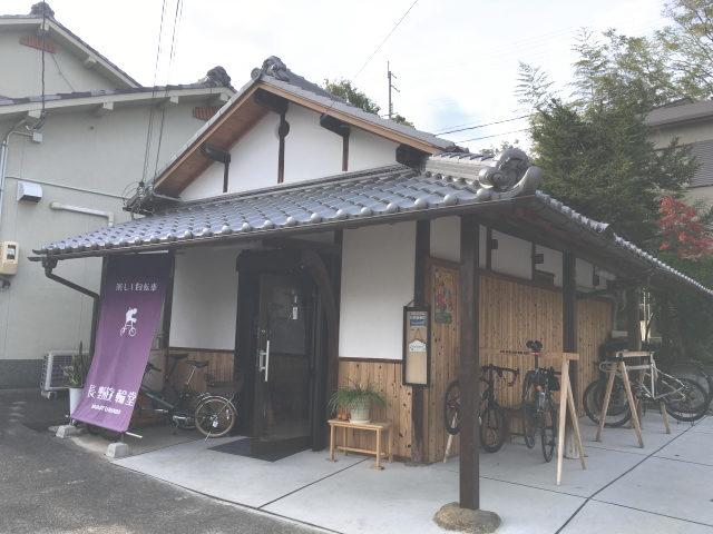長野遊輪堂