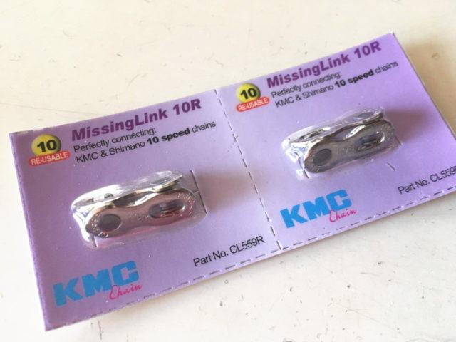 KMC「10スピード用ミッシングリンクCL559R」